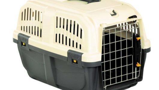 nobby skudo 3 iata transportbox für Katzen und kleine Hunde